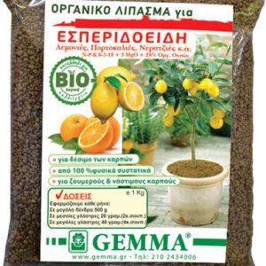 PlantFix Cyprus, Πάφος, Λεμεσός, Λάρνακα, Λευκωσία, Κύπρος, πρωτογενής τομέας κύπρος, παγκύπρια εξυπηρέτηση, γεωπονική υπηρεσία, γεωπονία κύπρος, φυτοφάρμακα κύπρος, συμβουλές προς γεωργούς, συντήρηση κήπων, φυτοπροστασία κύπρος, μυκητοκτόνα, εντομοκτόνα, ζιζανιοκτόνα, ακαρεοκτόνα, ορμόνες, περιποίηση κήπου, συντήρηση φυτών, εσπεριδοειδή, αμπελοκαλλιέργειες, πατατοπαραγωγή, λιπάσματα, θρέψη, κοκκώδη λιπάσματα, κρυσταλλικά λιπάσματα, υγρά λιπάσματα, εδαφοβελτιωτικά, σπόροι καλλιέργεια, θερμοκήπια, δημόσια υγεία, βιολογικά προϊόντα, γεωργικά εφόδια, εργαλεία αγρού, εργαλεία κήπου, ψαλίδια κηπουρού, πριόνια κήπου, μαχαίρια κήπου, εμβολιαστήρια, συντήρηση κήπου, εξαρτήματα άρδευσης, άρδευση χωράφι, παγίδες εντόμων, απωθητικά ζιζανίων, είδη προστασίας δέντρων, είδη συσκευασίας γεωργικών προϊόντων, δίχτυα σκίασης, δίχτυ αναρρίχησης φυτών, αντιχαλαζικά δίχτυα, δίχτυα ελαιοσυλλογής, δίχτυ προστασίας από πουλιά, αντιπαγετικά δίχτυα, εντομόστεγες, δίχτυ περίφραξης, δίχτυα αθλητικών χώρων, χορτοδεσία, σχοινιά, σπάγγοι, είδη κτηνοτροφίας, πετ σοπ, pet shop, φροντίδα σκύλων γάτων, pafos, paphos, limassol, nicosia, larnaca, larnaka, ποτίστρες, ταΐστρες, περιλαίμια σκύλων, κολάνια γάτων, οδηγοί σκύλων, γάντζοι, σκυλλοτροφές, ζωοτροφές, μικροεργαλεία χειρός, αναλώσιμα, εξαρτήματα, γάντια, μάσκες, αλυσίδες, ταινίες, σπρέι, σακούλες, μουσαμάδες, φυτοχώματα, ψεκαστικά, είδη συσκευασίας τροφίμων, συμβουλές προς γεωργούς, συμβουλευτικές υπηρεσίες, έμπειρο προσωπικό, λιανική πώληση, χονδρική πώληση, γεωργικά εφόδια, φυτοφάρμακα, λίπασμα, ασθένειες φύλλων, Barley scald, Rust desease, κορυφοξήρα, ασθένειες δέντρων καρπών, μάσκα ψεκασμού, Αλτεναρίωση, Βερτισιλλίωση, Περονόσπορος, Pythium spp, Φυτοφθόρα, Ριζοκτόνια, Φελλώδης σηψιρριζία, Σκληροτινίαση, Σκληροτίαση, Αδρομυκώσεις, Αλτερναρίωση, Βοτρύτης, Ωΐδιο, Κλαδοσπορίωση, Βακτηριακό έλκος, Βακτηριακή στιγμάτωση, Βακτηριακή κηλίδωση, Βακτηριακή μάρανση, Νέκρωση εντεριώνης, Ιός του κίτρινου καρουλίασματος των φύλλων της τομάτας, Ιός του κηλιδ